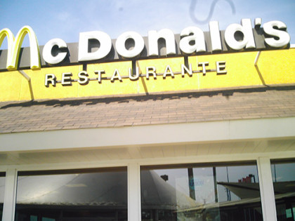 Macdonalds Torrent